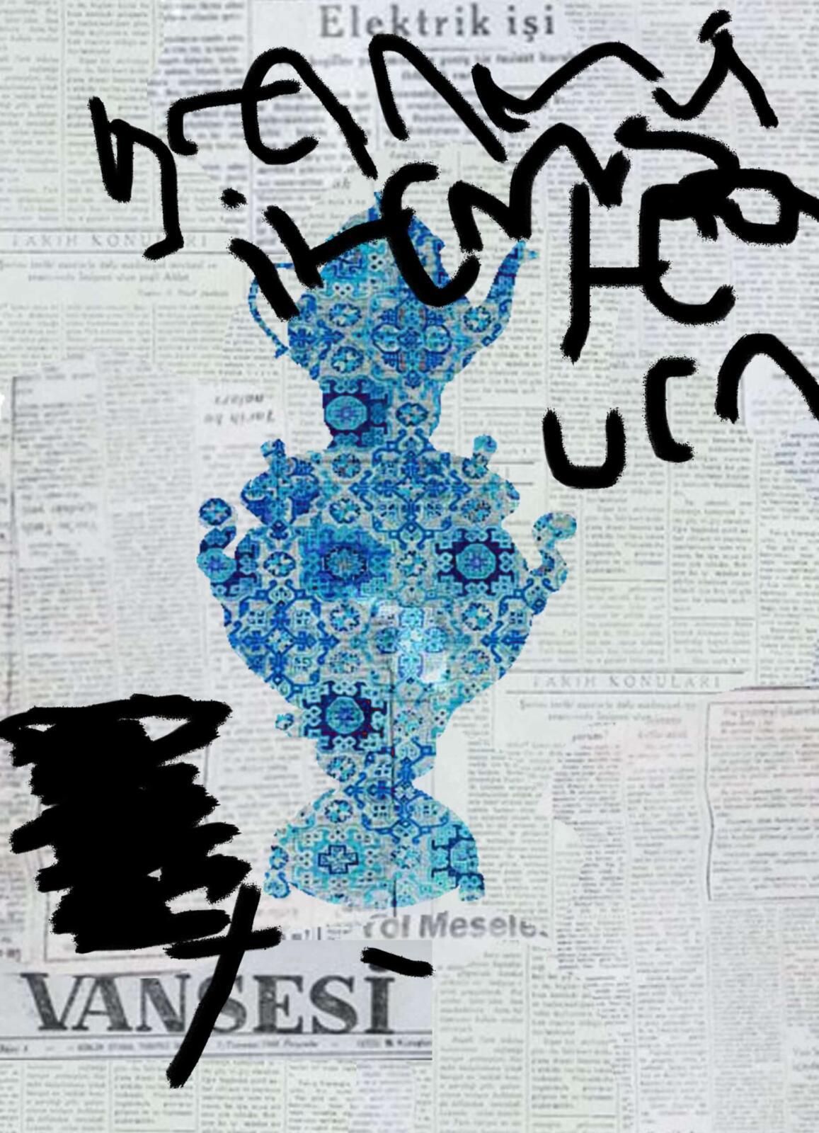 An Indian Newspaper 01